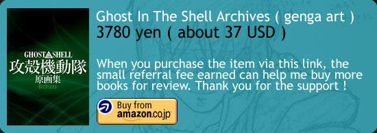 Ghost In The Shell Genga Collection Art Book Amazon Japan Buy Link