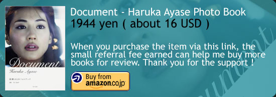 Document - Haruka Ayase Photo Book Amazon Japan Buy Link