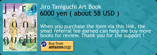Jiro Taniguchi Art Book Amazon Buy Link