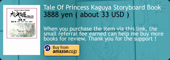 The Tale Of Princess Kaguya Storyboard Book Amazon Japan Buy Link
