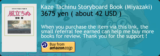 Kaze Tachinu (The Wind Rises) Storyboard Book Amazon Japan Buy Link