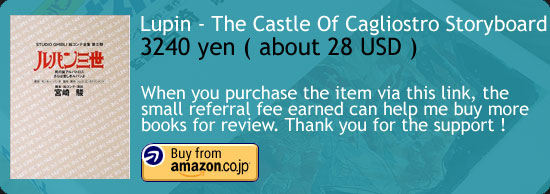 Lupin - The Castle Of Cagliostro Storyboard Book Amazon Japan Buy Link