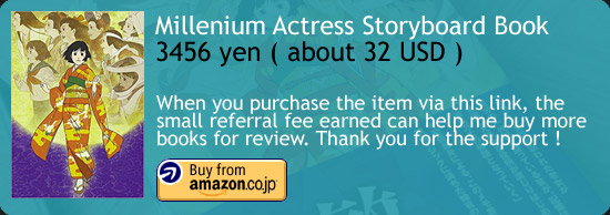 Millenium Actress – Kon Satoshi Storyboard Amazon Japan Buy Link