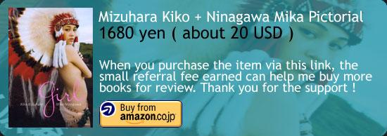Mizuhara Kiko + Ninagawa Mika Girl Pictorial Book Amazon Japan Buy Link
