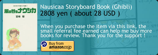 Nausicaa Storyboard Ghibli Art Book Amazon Japan Buy Link