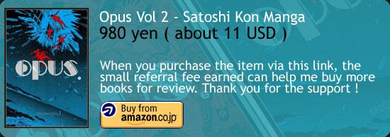 Opus - Satoshi Kon Manga Amazon Japan Buy Link