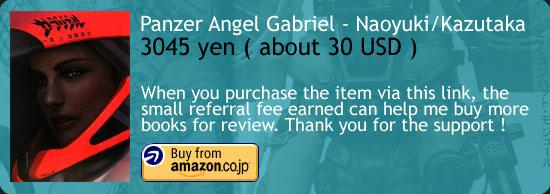 Panzer Angel Gabriel – Naoyuki/Kazutaka Art Book Amazon Japan Buy Link