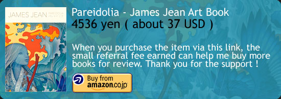 Pareidolia - James Jean Art Book Amazon Buy Link