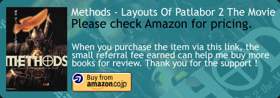 Methods - Patlabor 2 The Movie Layout Boards Book Amazon Japan Buy Link
