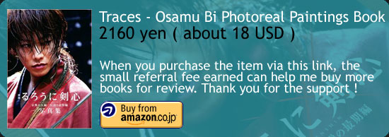 Rurouni Kenshin Pictorial Amazon Japan Buy Link