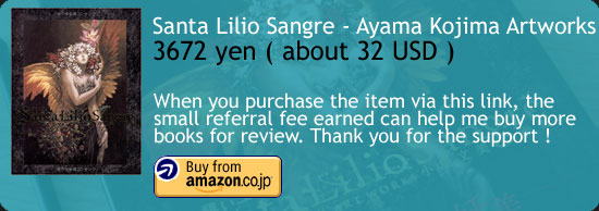 Santa Lilio Sangre - Ayami Kojima Artworks Book Amazon Japan Buy Link