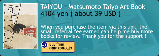 TAIYOU - Matsumoto Taiyo Illustration Collection Book Amazon Japan Buy Link