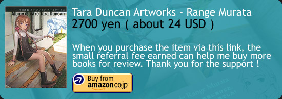 Tara Duncan Artworks - Range Murata Art Book Amazon Japan Buy Link