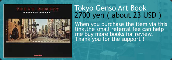 Tokyo Nobody - Masataka Nakano Photo Book Amazon Japan Buy Link