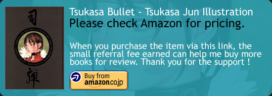 Tsukasa Bullet - Tsukasa Jun Illustration Art Book Amazon Buy Link