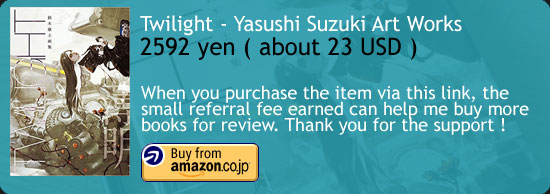 Twilight - Yasushi Suzuki Art Works Book Amazon Japan Buy Link