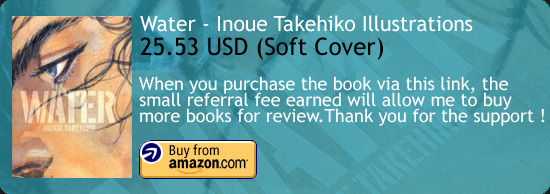 Water - Takehiko Inoue Vagabond Art Book Amazon Buy Link