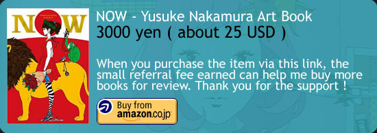 NOW - Yusuke Nakamura Art Book 2015 Amazon Japan Buy Link