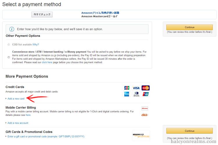 Amazon Japan Zip Code International