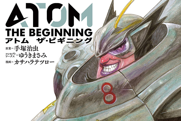 Atom The Beginning Manga Cover Art Collection アトム ザ・ビギニング 表紙イラストまとめ