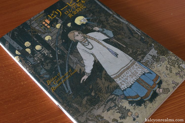 Bilibin - The Golden Age Of Russian Picture Books