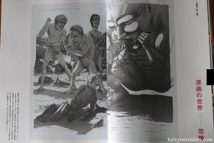 Brutus Magazine - Attack On Titan Special Issue