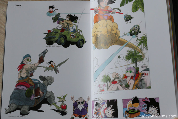 Dragonball Super Art Book Review
