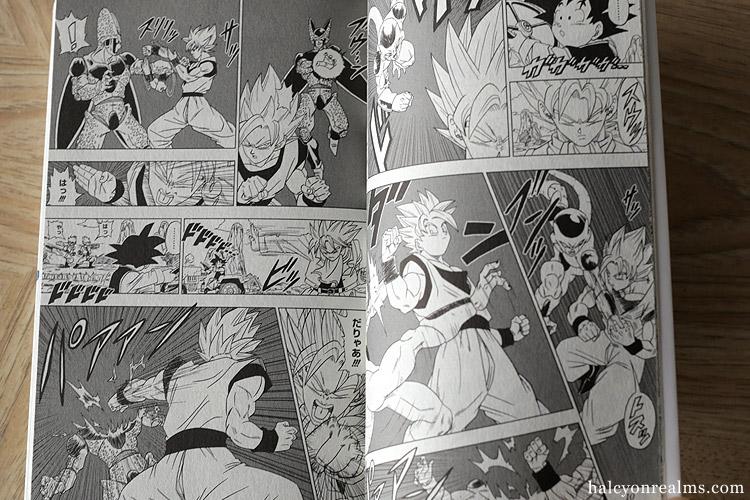 Dragonball Super Manga Review