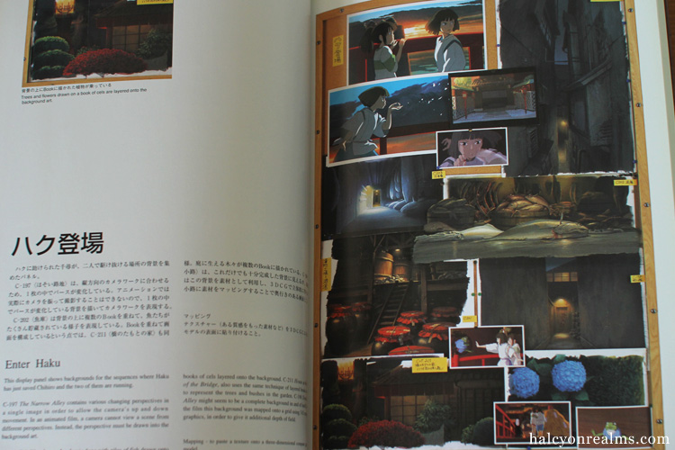 Exhibiting Animation - Ghibli Art Book