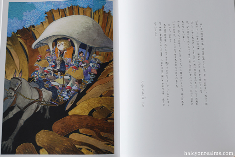 IHATOVO 2  – Junaida Illustration Art Book