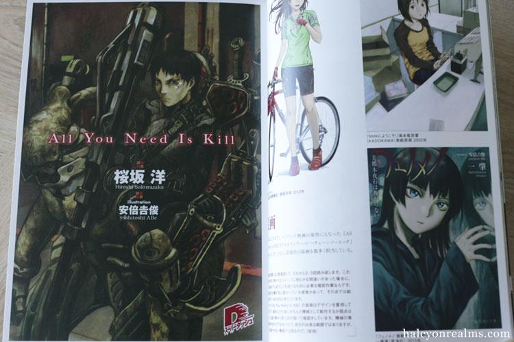 Illustration Japanese Magazine No.214 Book Review