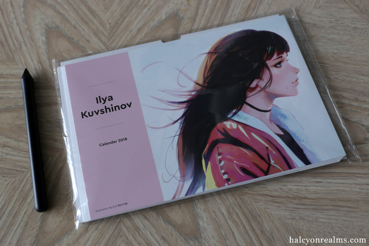 Ilya Kuvshinov - Illustration Magazine Review