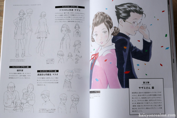 Illustration Note No.45 ( 2018 ) Magazine Review