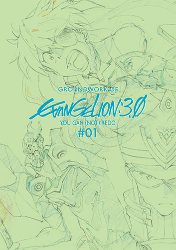 Evangelion 3.0 Genga Collection Vol 1