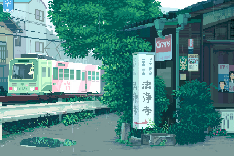 Delightful Animated GIFs of Japanese City
