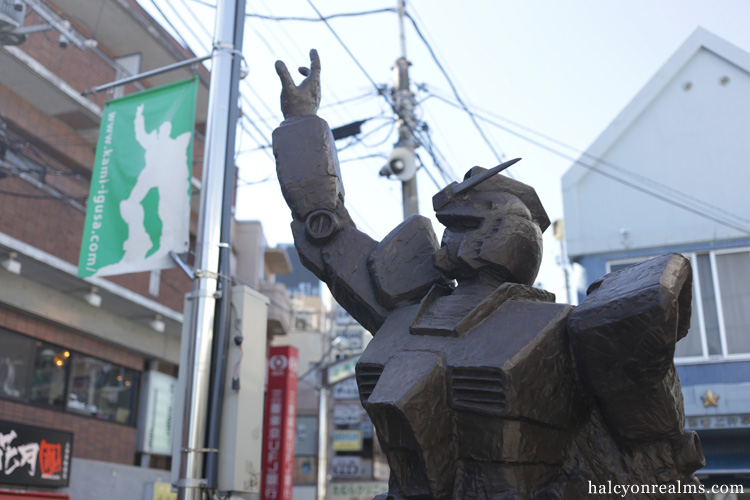 Anime Town, Kami-Igusa Tokyo