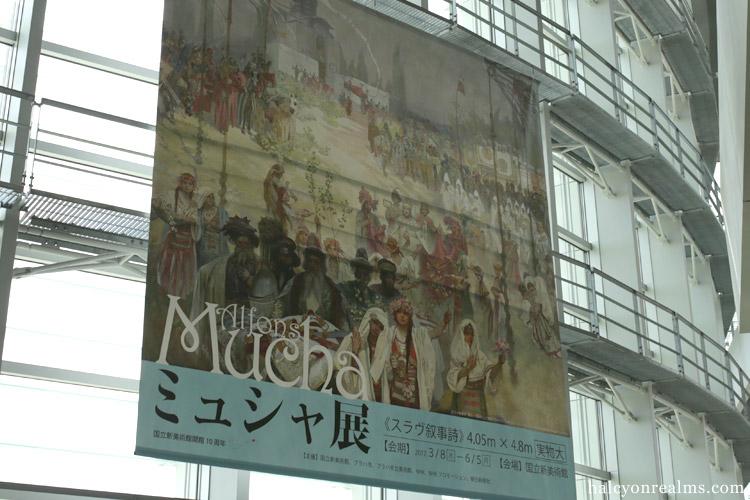Visiting Mucha's Slav Epic Exhibition, Tokyo.