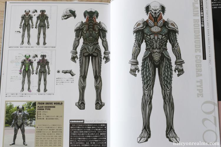 Kamen Rider Drive Design Works - Takayuki Takeya Art Book Review