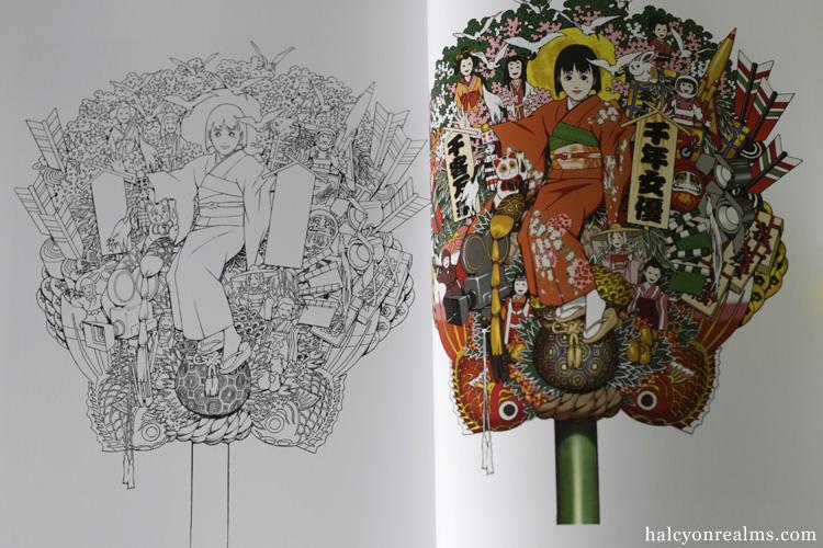 Kon's Work 1982-2010 - Kon Satoshi Art Book