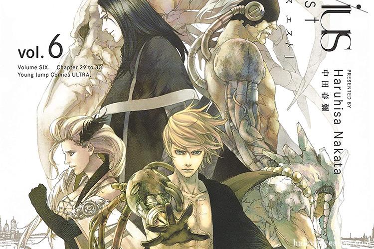 Levius - Haruhisa Nakata Manga Cover Art Collection レビウス マンガ表紙イラストまとめ