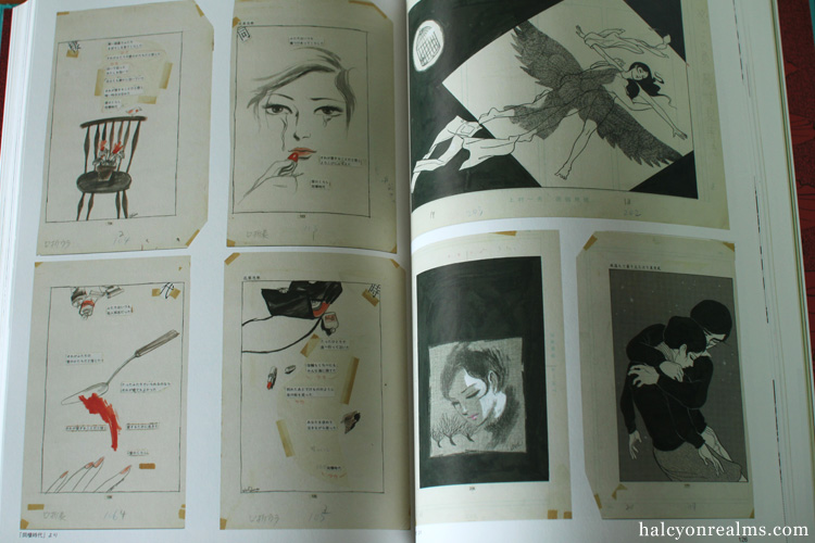 Lyricism - The World Of Kamimura Kazuo Art Book