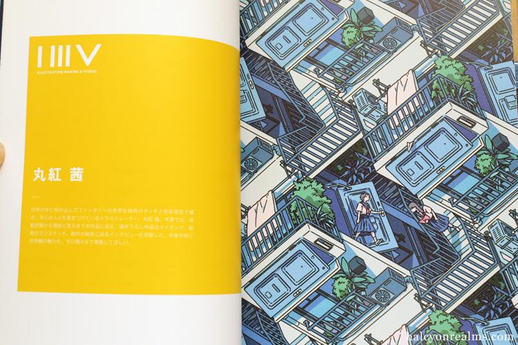 Malbeni Akane Illustration Works Art Book Review