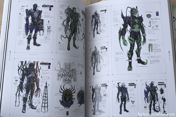 Blood Of Nira's Creature - Yasushi Nirasawa Art Book Review