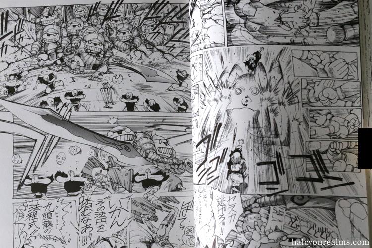 Orion Masamune Shirow Manga