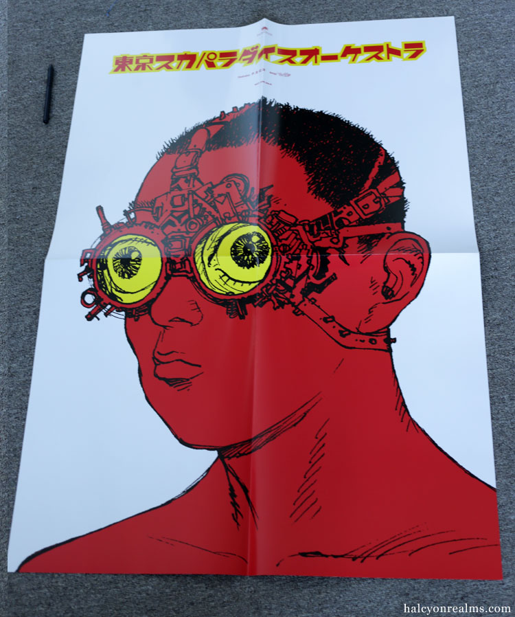 20 Posters - Otomo Katsuhiro Posters Collection Review