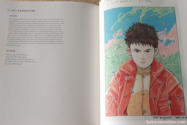 Otomo - A Global Tribute To The Mind Behind Akira Art Book Review