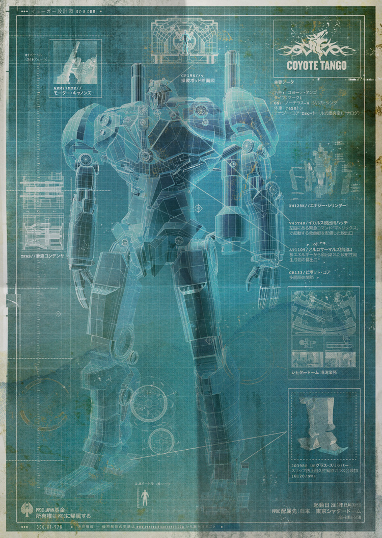 Pacific rim jaeger blueprints blueprints for the jaegers godzilla sized robots build to battle godzilla sized aliens known affectionately as kaiju meaning monster in japanese malvernweather Images