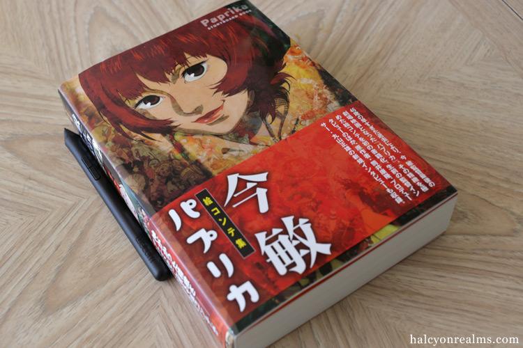 Paprika - Kon Satoshi Storyboard Book Review