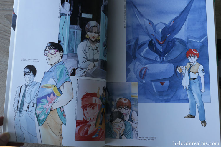 Patlabor 2 : This Is Animation - The Select Art Book Review