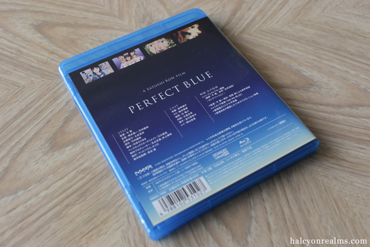 Perfect Blue - Japanese Edition Blu-ray ( Kon Satoshi )